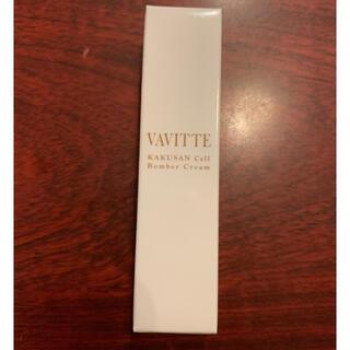 ♡ VAVITTE 核酸セルボンバークリーム 5g ♡(フェイスクリーム)