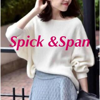 Spick and Span - スピックアンドスパン Spick&Span ドルマン ニット プルオーバー 白