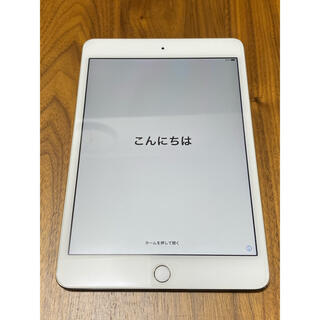 Apple - iPad mini 4 WI-FI 128GB Silver シルバー