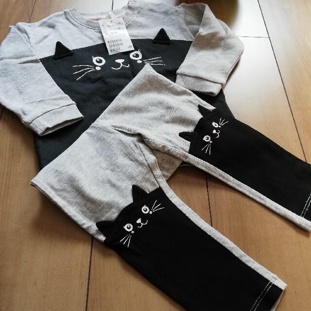 H&M(エイチアンドエム)のH&M 猫パジャマ85 キッズ/ベビー/マタニティのキッズ服女の子用(90cm~)(パジャマ)の商品写真