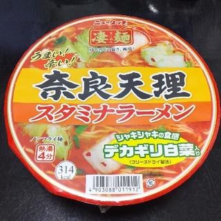 179  ヤマダイ ニュータッチ 凄麺(インスタント食品)
