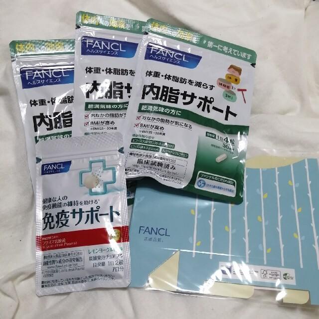 FANCL(ファンケル)の内脂サポート 90日分+おまけ コスメ/美容のダイエット(ダイエット食品)の商品写真