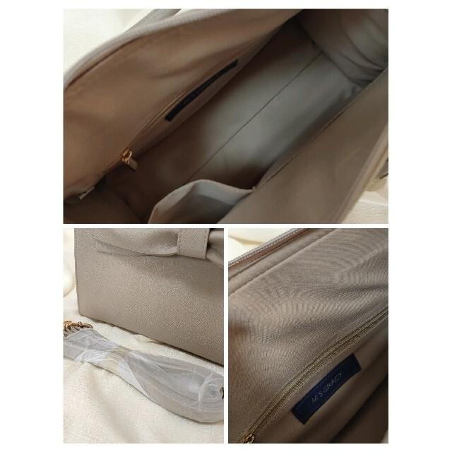 M'S GRACY(エムズグレイシー)のエムズグレイシー バッグ 新品 訳あり レディースのバッグ(ハンドバッグ)の商品写真