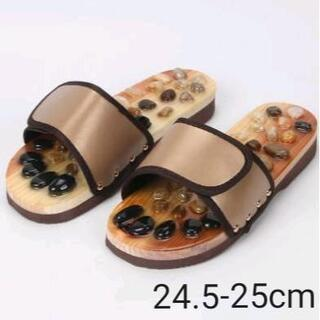 健康サンダル スリッパ 足つぼ 足裏 天然石 ブラウン 茶色 24.5-25cm
