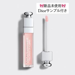 Dior - 新品未使用🎀Diorマキシマイザー001🎀サンプル付き🩰即日発送📦