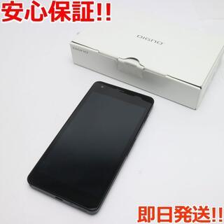 キョウセラ(京セラ)の美品 602KC DIGNO G ブラック 本体 白ロム (スマートフォン本体)
