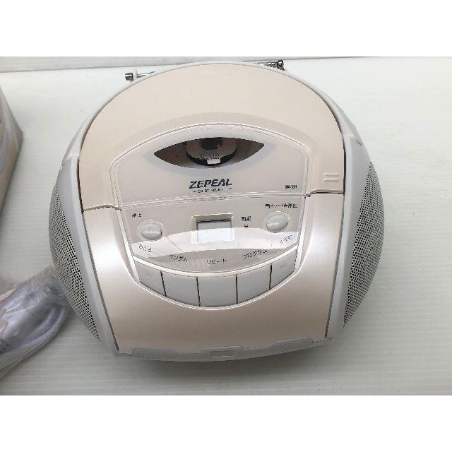 未使用品ゼピール ポータブルポータブルCDラジオ  ワイドFM対応 スマホ/家電/カメラのオーディオ機器(ポータブルプレーヤー)の商品写真