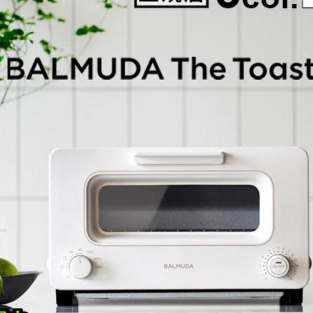 BALMUDA(バルミューダ)のバルミューダ ザ・トースター  K05A小型 ホワイト スマホ/家電/カメラの調理家電(電子レンジ)の商品写真