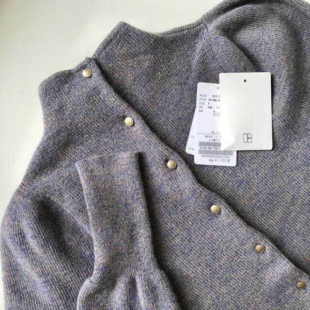 IENA(イエナ)のIENA ムリネ畔パフプルオーバー ブルー レディースのトップス(ニット/セーター)の商品写真