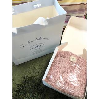 gelato pique - ジェラートピケ メランジカーディガン  新品未使用 包装箱あり ルームウェア