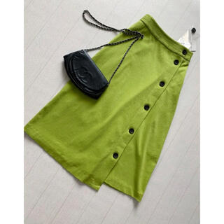 ノーリーズ(NOLLEY'S)のLADYMADE 15,400円新品19S/Sストレッチセミタイトスカート(ロングスカート)