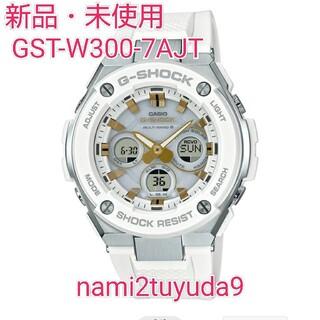 G-SHOCK - 【新品・未使用】 CASIO Gショック GST-W300-7AJF WHITE