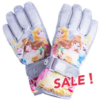 ディズニー(Disney)のセール! プリンセス 手袋 L キッズ 子供 女の子 小学生 防水 スキー 雪(手袋)