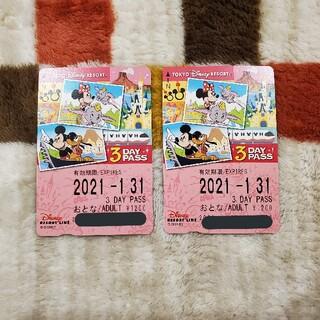 ディズニー(Disney)のディズニーリゾートライン 3日間 フリー切符(鉄道乗車券)