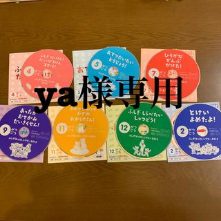 しまじろう こどもちゃれんじ DVD (キッズ/ファミリー)