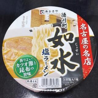 183  寿がきや 如水塩ラーメン(麺類)