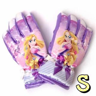 ディズニー(Disney)の再入荷! ラプンツェル 手袋 S キッズ 子供 防水 スキー プリンセス 雪遊び(手袋)