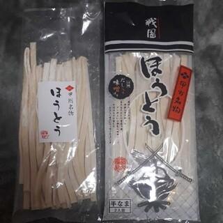 甲州名物 戦国ほうとう 2人前+麺のみ(麺類)