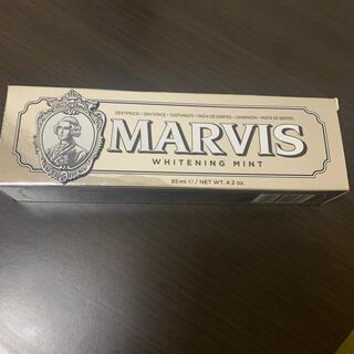 マービス(MARVIS)のマーヴィス ホワイトニングミント(歯磨き粉)