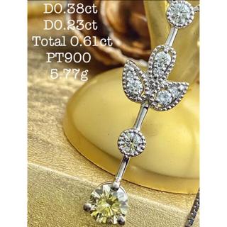 D0.61ct Iラインミル打ちダイヤモンドペンダントネックレス PT900(ネックレス)