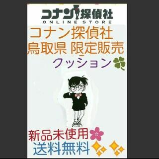 名探偵コナン探偵社(その他)
