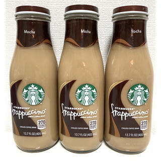 Starbucks Coffee - ☆StarbucksCoffee☆ 瓶コーヒー 日本未入荷