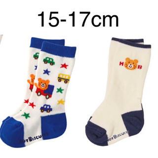 ホットビスケッツ(HOT BISCUITS)の(新品)ミキハウスHBハイソックス2枚セット15-17cm(靴下/タイツ)