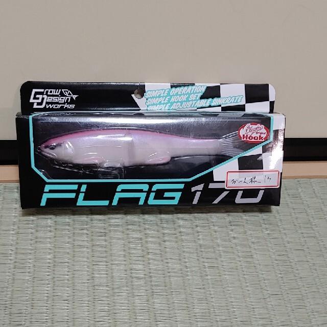 グローデザインワークス FLAG170 スポーツ/アウトドアのフィッシング(ルアー用品)の商品写真