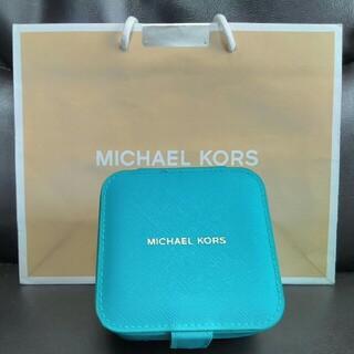 Michael Kors - 《新品未使用》Michael Kors マイケルコース アクセサリーボックス