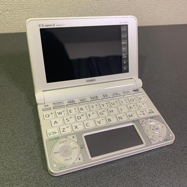 CASIO(カシオ)の美品 CASIO カシオ電子辞書 EX-word XD-N4700 スマホ/家電/カメラのPC/タブレット(電子ブックリーダー)の商品写真