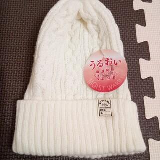 シマムラ(しまむら)の新品 レディース ニット帽 (ニット帽/ビーニー)