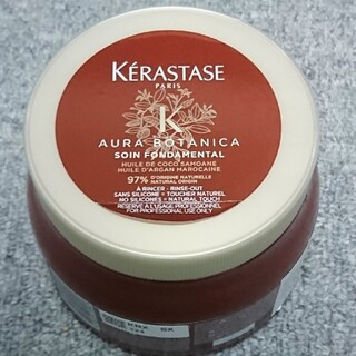 ケラスターゼ(KERASTASE)の【新品】ケラスターゼ AU ソワン オーラボタニカ 500ml(トリートメント)