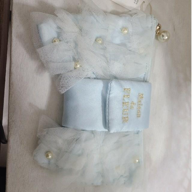 Maison de FLEUR(メゾンドフルール)のメゾンドフルール Maison de FLEUR ポーチ リボン レディースのファッション小物(ポーチ)の商品写真