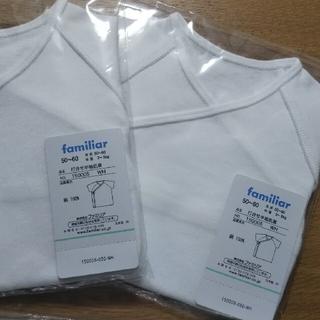 familiar - familiar🧸短肌着・バスタオル