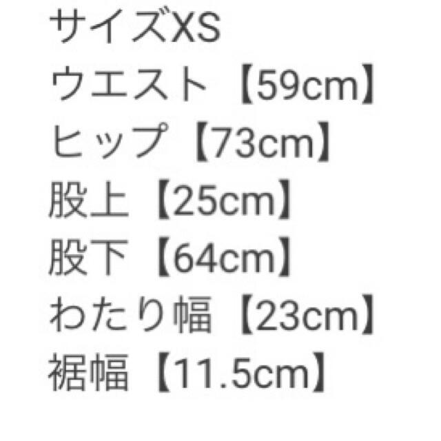 GRL(グレイル)の裾カットオフ スーパーストレッチハイウエストスキニーパンツ レディースのパンツ(スキニーパンツ)の商品写真