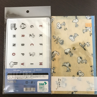 SNOOPY - スヌーピー マスクケース【新品 未使用】2枚