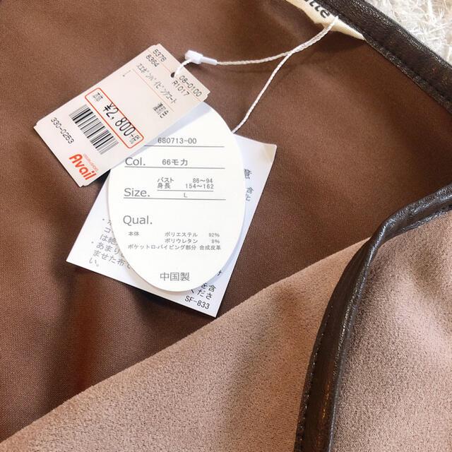 しまむら(シマムラ)のミーラブ様専用ページ★ レディースのジャケット/アウター(その他)の商品写真