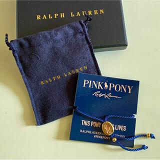 ラルフローレン(Ralph Lauren)のラルフローレン ピンクポニー  20周年 ブレスレット ネイビー ラルフ(ブレスレット/バングル)