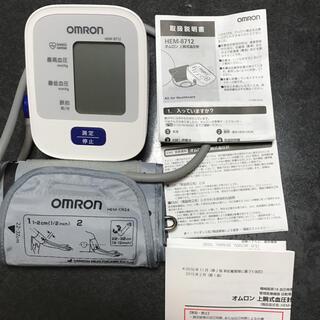 OMRON - オムロン 上腕式血圧計 HEM-8712