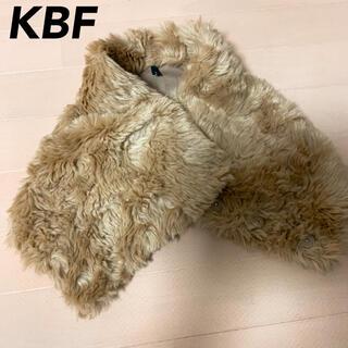 ケービーエフ(KBF)のKBF★ファーティペット ボア マフラー ベージュ モコモコ(マフラー/ショール)