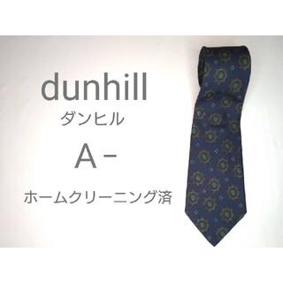 ダンヒル(Dunhill)のdunhill②ダンヒル  ブランドネクタイ  紺  ペイズリー(ネクタイ)