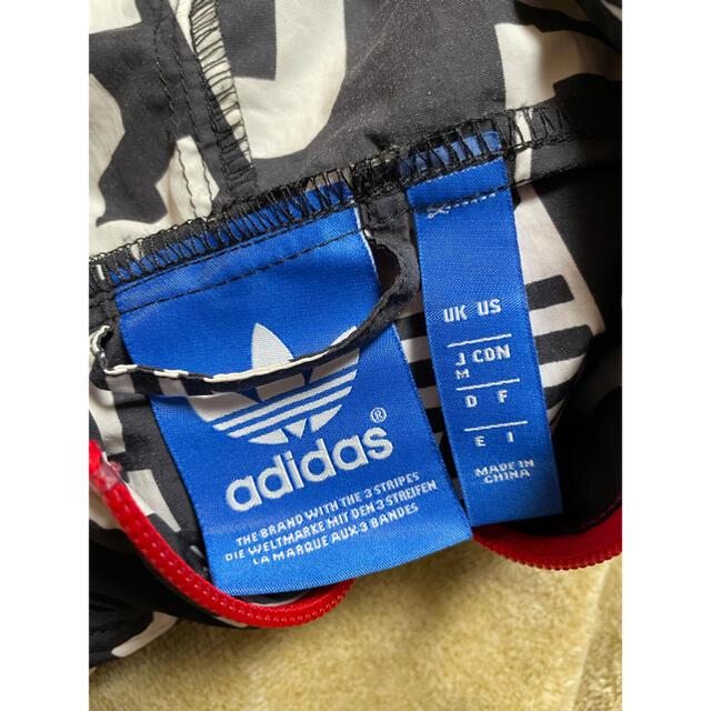 adidas(アディダス)のadidas original ナイロン ジャケット メンズのジャケット/アウター(ナイロンジャケット)の商品写真