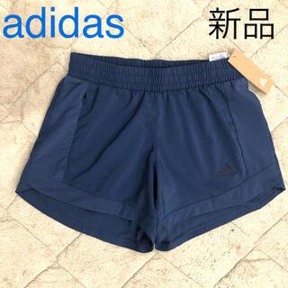 アディダス(adidas)の新品タグ付き アディダス adidas ランニングパンツ ショートパンツ(ショートパンツ)