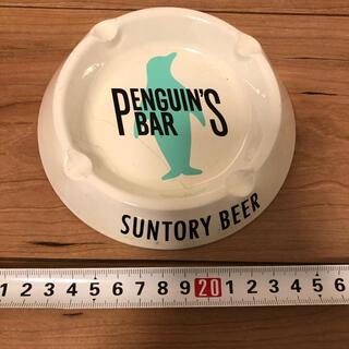 サントリー ペンギンズバー Suntory Pengin's BAR 灰皿