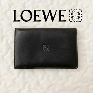 ロエベ(LOEWE)のロエベ LOEWE カードケース ブラック ラムスキン(名刺入れ/定期入れ)