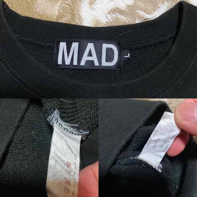 UNDERCOVER(アンダーカバー)のUNDERCOVER MAD STORE 限定 スウェット パーカー 刺繍 L メンズのトップス(スウェット)の商品写真