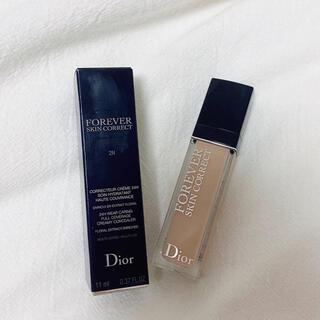 クリスチャンディオール(Christian Dior)のDior(コンシーラー)