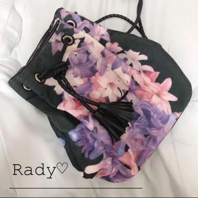 Rady(レディー)の【送料込み】Rady エレフラリュック レディースのバッグ(リュック/バックパック)の商品写真