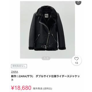 ザラ(ZARA)のZara ライダースジャケット ブラック(ライダースジャケット)