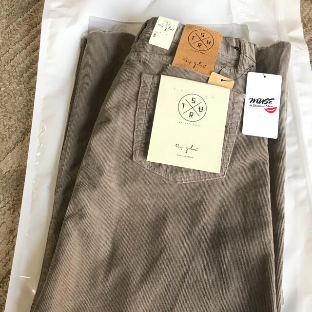 DEUXIEME CLASSE(ドゥーズィエムクラス)の【SURT/サート】 コーデュロイ マキシ スカート レディースのスカート(ロングスカート)の商品写真